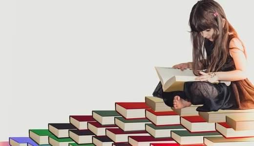【賢い子供の特徴】教育の仕事をした僕が見つけた2つの共通点