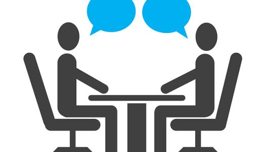 コンピテンシー面接|公務員(特別区)面接の対策法【経験談】