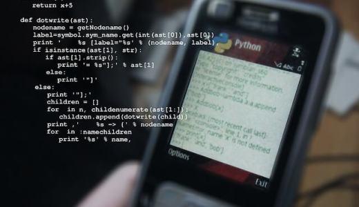 【『独学プログラマー』を目次ごとに書評】話題のPython言語が学べる本