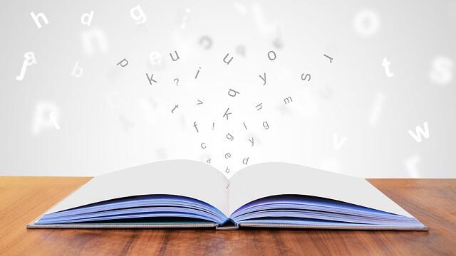 アルファベットが飛び出す本
