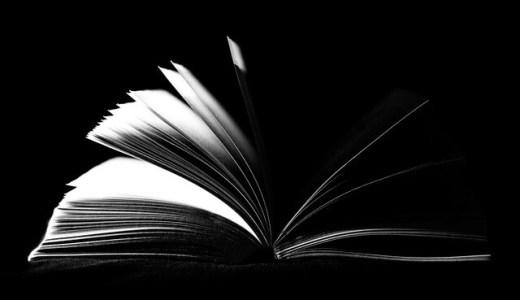 【サイコパスの本のおすすめ】大学で心理学を学んだ僕が厳選した一覧