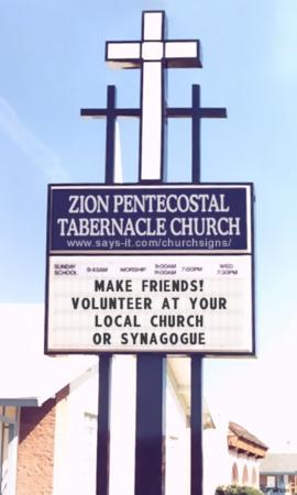 Want to make your own church signs with your own messages?  check out http://www.says-it.com and have some fun with church signs, soda cans and delivery trucks!