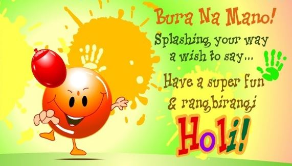 30 best happy holi messages for whatsapp and facebook 30 best happy holi messages for whatsapp and facebook m4hsunfo