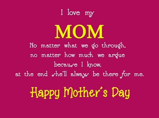 33 best happy mothers day quotes from son wishes greetings best happy mothers day quotes from son m4hsunfo