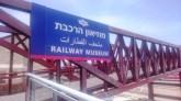 Haifa Railway Museum 160516 (11)