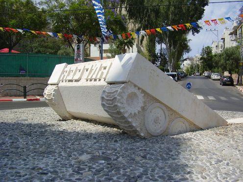 1280px-Merkava_Tank_Monument_in_Rehovot,_Israel