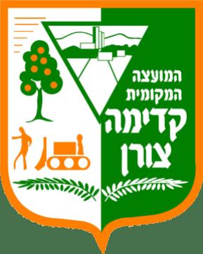 Coat of arms 800px-Kadima_Zoran_COA