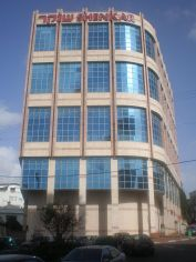 800px-Shenkar_College,_Ramat_Gan