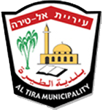 Al_Tira_COA Coat of Arms