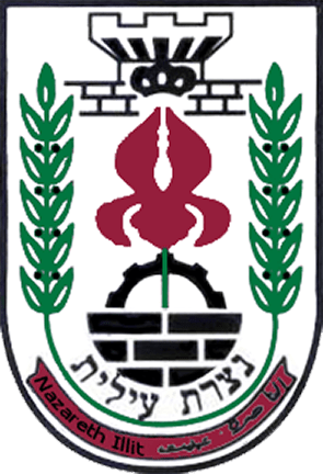 Nazareth_Illit_ Coat of Arms