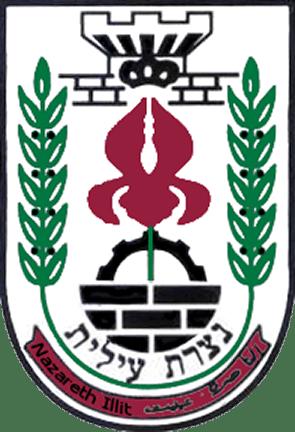 Nazareth_Illit_ Coat of Arms