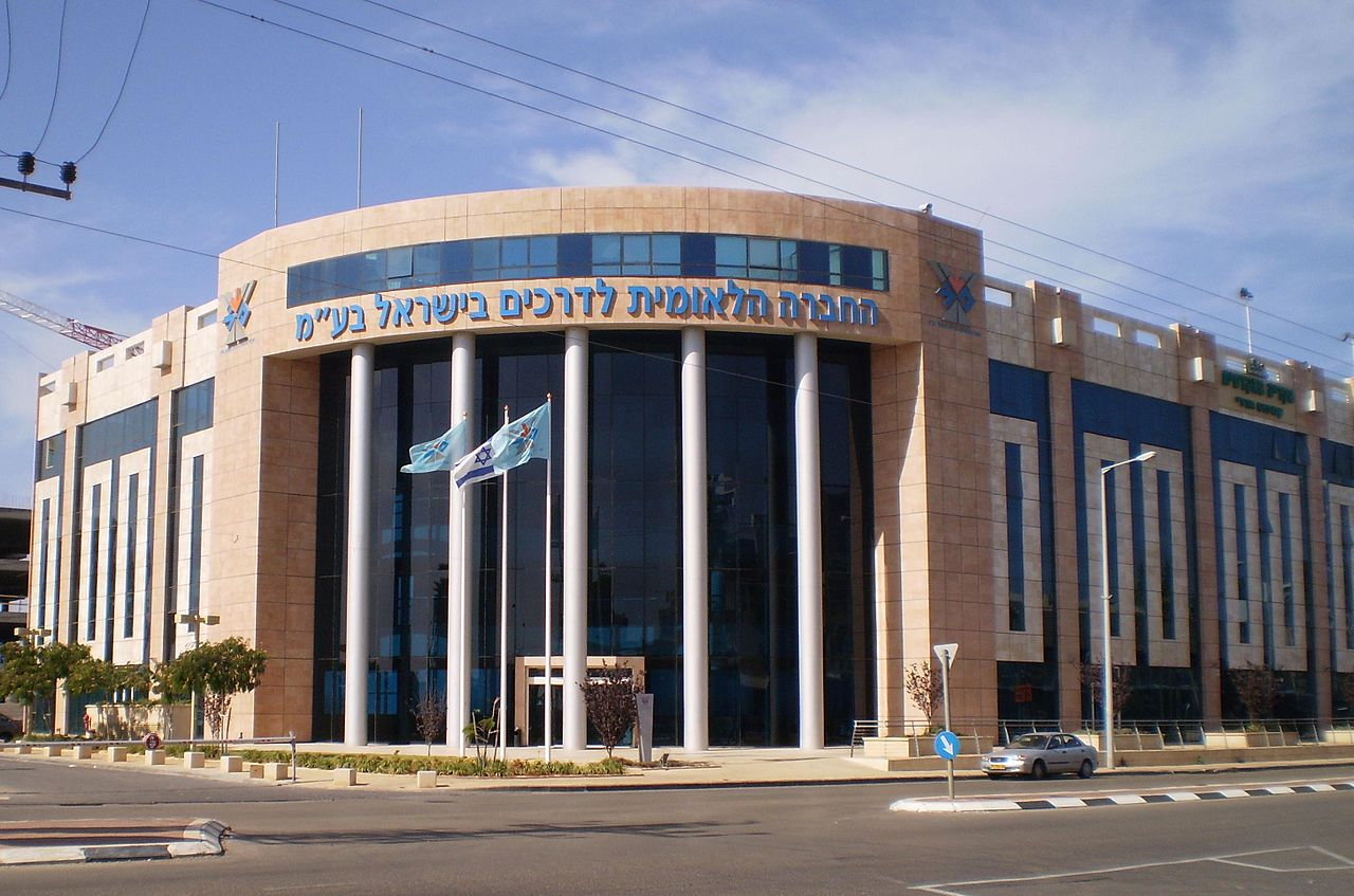 Or Yehuda 1280px-National_Roads_Company,_Israel_-_main_office