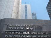 PikiWiki_Israel_3569_Ramat-Gan_City