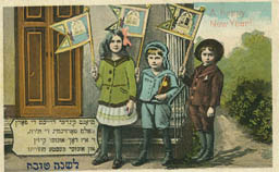 Happy_New_Year_postcard_(4991723266)