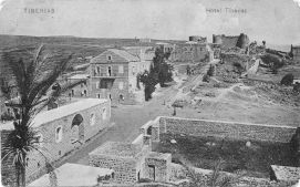 Germany_1917_Turkey_field_post_Tiberias._Hotel_Postcard