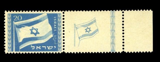 Flag_of_Israel_postal_stamp
