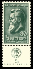 Stamp_of_Israel_-_23rd_Zionist_Congress
