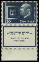 Stamp_of_Israel_-_President_Dr._Weizmann_-_30mil