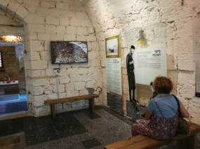 20182410 HaMizgaga Museum (11)