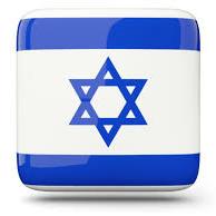 Sde Eliyahu