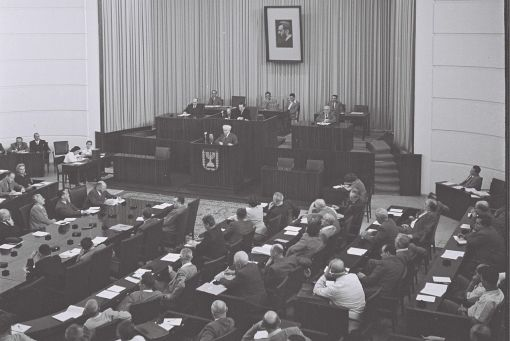 1280px-Flickr_-_Government_Press_Office_(GPO)_-_Second_session_of_the_Knesset