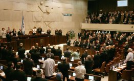 GWB and LB. Remarks To Members Of The Knesset.