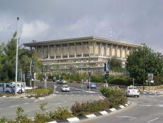 Jerusalem_Knesset_Building_(2067268685)