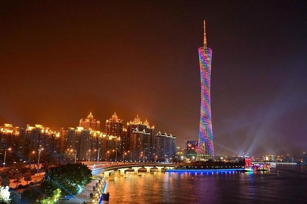 guangzhou pierdere în greutate
