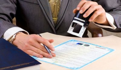 Иностранный работник сменил паспорт что делать кадровику. Что делают работники кадровой службы, если сотрудник поменял паспорт