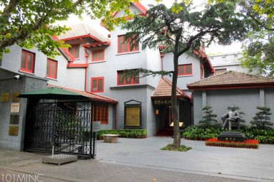 french concession-23