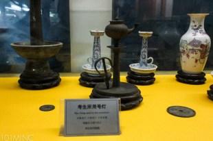 nanjing-12