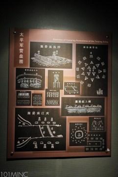 nanjing-179