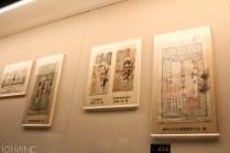 shanghai museum-95