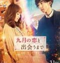 Until I Meet Septembers Love 2019 Nonton Online Subtitle Indonesia