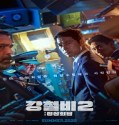 Nonton Film Steel Rain 2 Summit 2020 Subtitle Indonesia