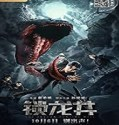 Nonton Film The Dragon Hunting Well 2020 Subtitle Indonesia