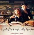Nonton Drama Cheat On Me If You Can Subtitle Indonesia