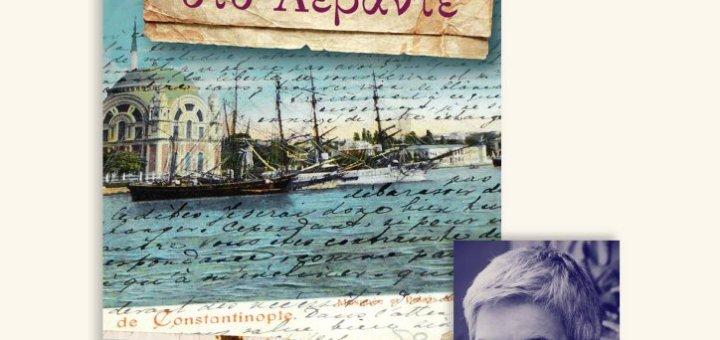 Με θέα στο Λεβάντε, παρουσίαση στον Άγιο Νικόλαο