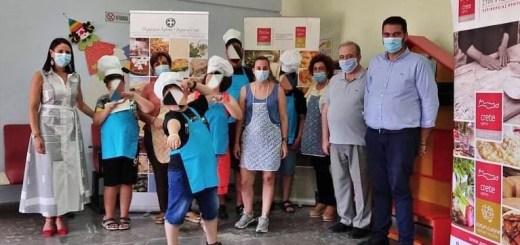 Ενημέρωση για την διατροφική αξία της Κρητικής Διατροφής στα παιδιά των κέντρων κοινωνικής πρόνοιας Κρήτης