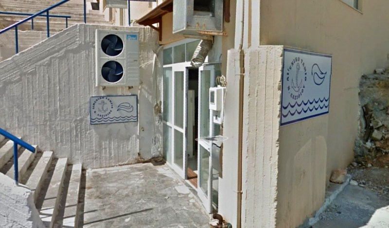 Κλειστό το Δημοτικό Λιμενικό Ταμείο Αγίου Νικολάου