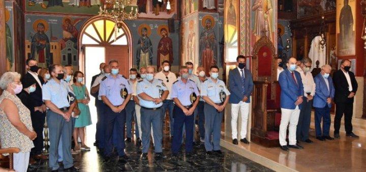 """Εορτασμός """"Ημέρας τιμής των Αποστράτων της Ελληνικής Αστυνομίας"""""""