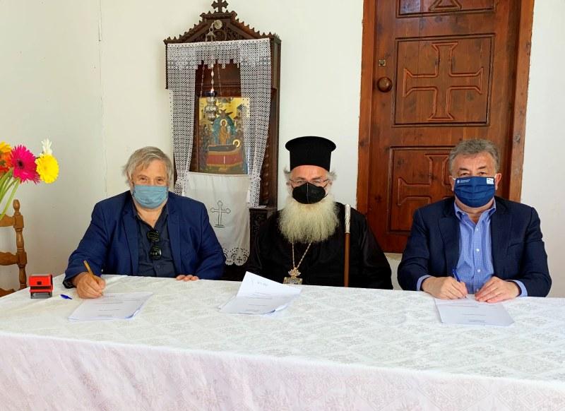 Υπογραφή στο έργο έργο της συντήρησης και αποκατάστασης της Ιεράς Μονής Παναγίας Φανερωμένης
