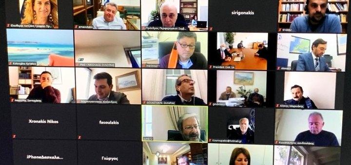 Αποφάσεις Περιφερειακού Συμβουλίου Κρήτης