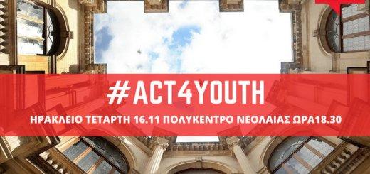 PES Activists Crete για τους Νέους την Εργασία και τον Πολιτισμό