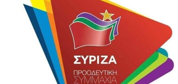 Χωρίς κριτήρια κατανομή κρατικής διαφήμισης και αποκλεισμός των Περιφερειακών Μέσων Ενημέρωσης