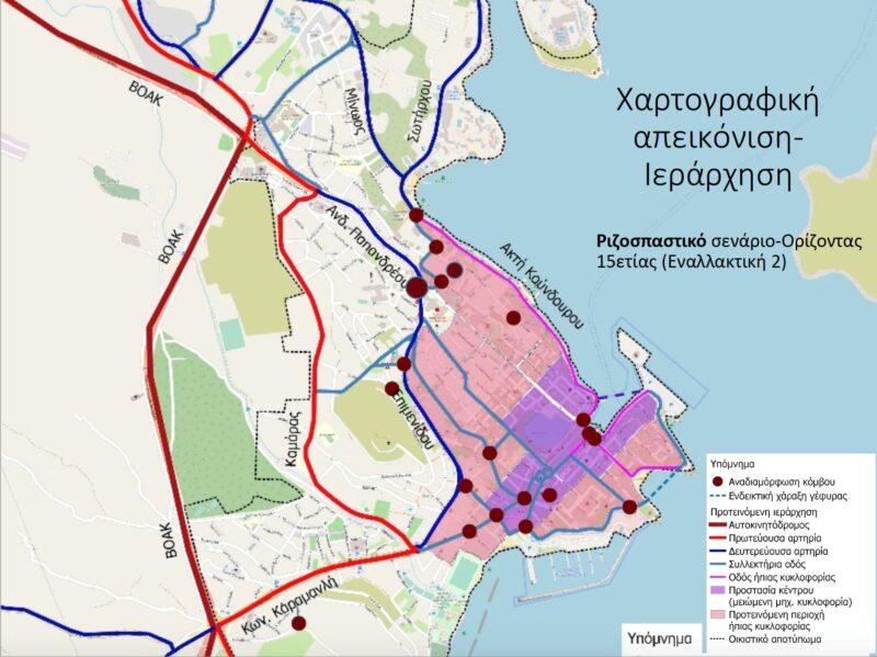 3η διαβούλευση για το υπό εκπόνηση Σχέδιο Βιώσιμης Αστικής Κινητικότητας του Δήμου Αγίου Νικολάου