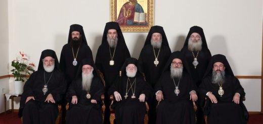 Εκκλησίας της Κρήτης, ανακοινωθέν