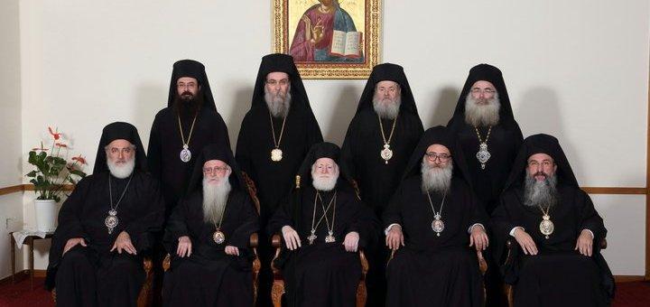 επαρχιακή σύνοδος εκκλησίας Κρήτης, ανακοινωθέν