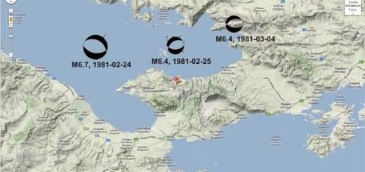 Σεισμός 24ης Φεβρουαρίου 1981 - 36 χρόνια μετά