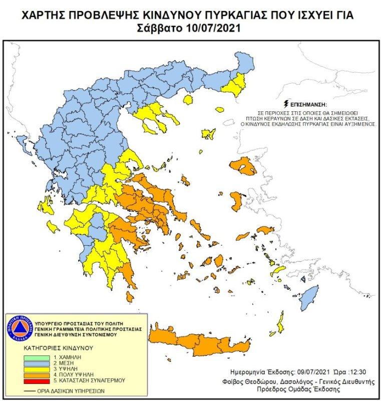 πολύ υψηλός κίνδυνος πυρκαγιάς στη Κρήτη